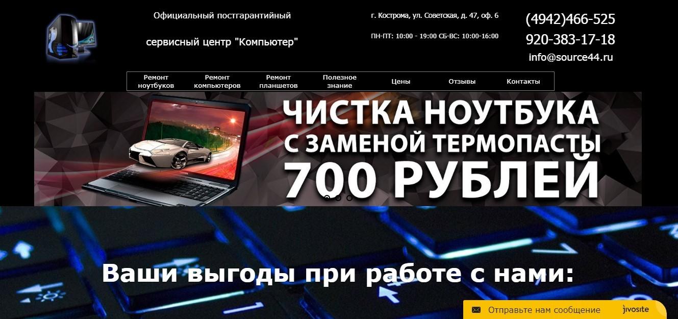 старая версия сайта