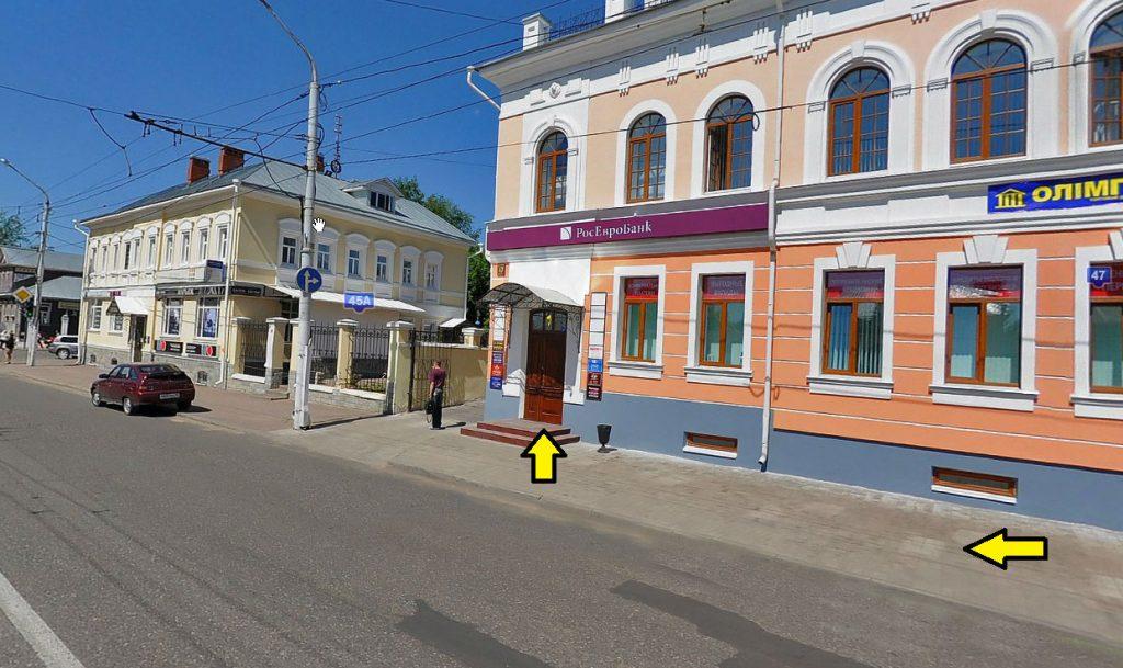 фасад здания сервисного центра