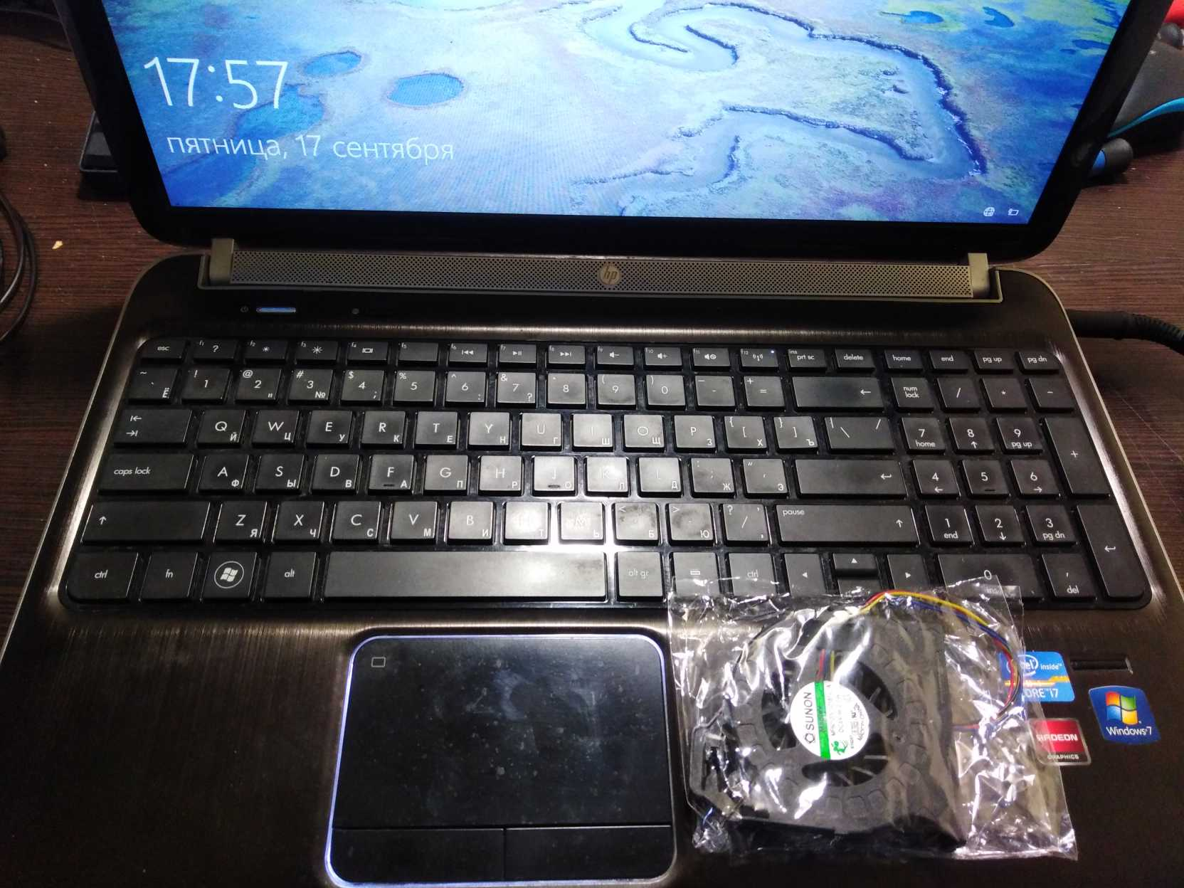 замена вентилятора ноутбука